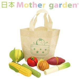 東喬精品百貨商城:免運★野草莓蔬菜補充組(附袋)「日本MotherGarden」