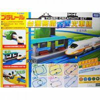 【 TAKARA TOMY 】高鐵百變火車組