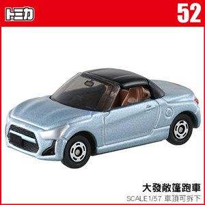 《TOMICA火柴盒小汽車》TM052 大發敞篷跑車