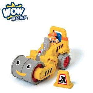 《 英國 WOW toys 》 壓路機 雷力