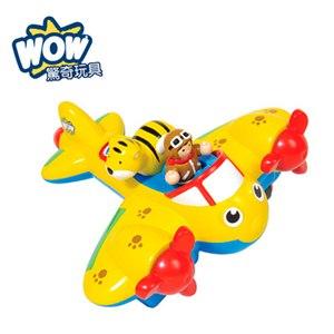 《 英國 WOW toys 》叢林飛機 大黃蜂強尼