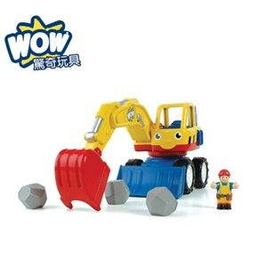 《 英國 WOW toys 》大怪手挖土機 德克斯特