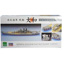 《Nano Block 迷你積木》NB-004 日本海軍大和戰艦