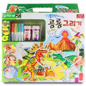 ~ MIMI WORLD ~恐龍世界魔法遊戲組