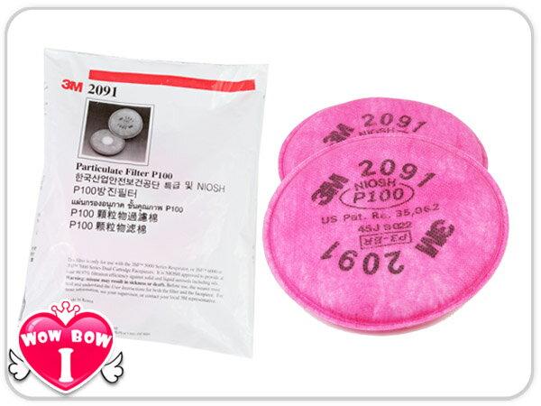 ?愛挖寶?【3M-2091】P100級 防粉塵 濾棉 適用3M 6200/6800口罩 需搭配3M-502濾蓋