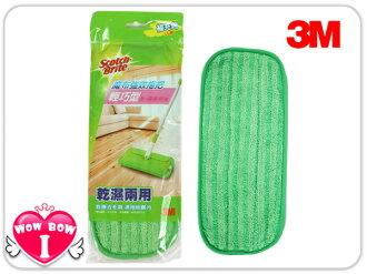 ♥愛挖寶♥3M【7001-1R】魔布拖把《輕巧型》乾濕兩用布-補充包1片入