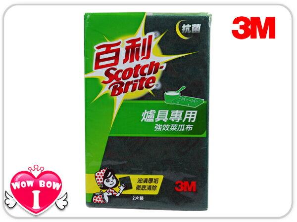 ?愛挖寶?3M百利【96R-2M】爐具專用抗菌強效菜瓜布-2片裝(大綠)
