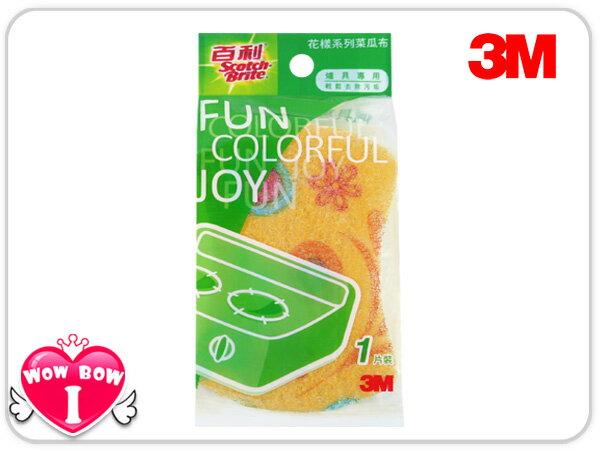 ♥愛挖寶♥3M百利【7216T】花樣海綿菜瓜布-爐具專用 1片裝