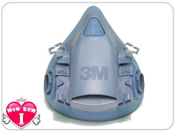 ♥愛挖寶♥【3M-7502 】半面罩 雙罐式 防毒面具 口罩 矽膠材質 搭6000系列濾罐