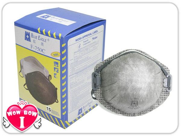 愛挖寶生活工坊:♥愛挖寶♥【F-750C】台灣製藍鷹牌改良版工業N95活性碳防臭防塵口罩氣密性佳細微粉塵