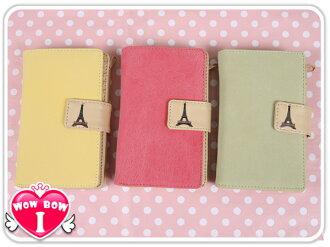 短夾反扣錢包♥愛挖寶 MNY-17♥巴黎鐵塔 素色短夾反扣錢包/皮夾