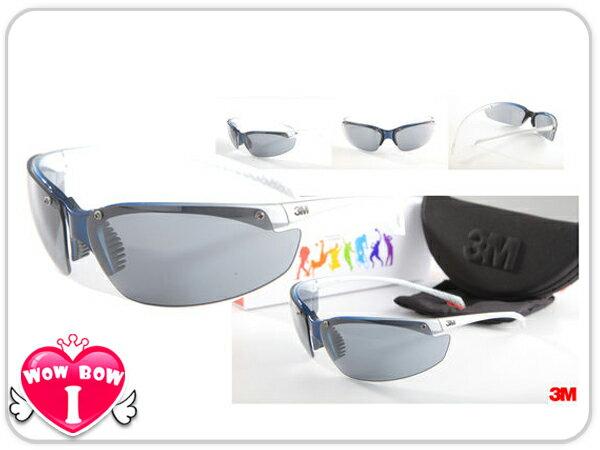 愛挖寶生活工坊:♥愛挖寶♥【Social-3】3M魅惑藍專業戶外運動眼鏡太陽眼鏡抗UV400防紫外線