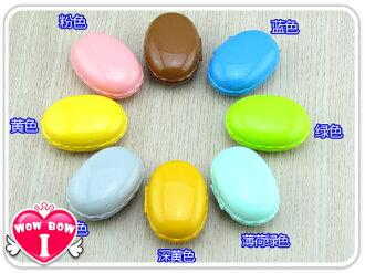 ♥愛挖寶♥ 【SB-17】馬卡龍隱形眼鏡盒/馬卡龍/糖果色隱形眼鏡盒