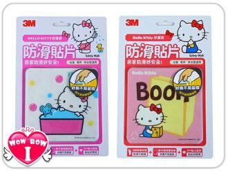♥愛挖寶♥3M【WPSW-24K】Hello Kitty珍藏款精裝版防滑貼片/止滑貼片(一組6片)