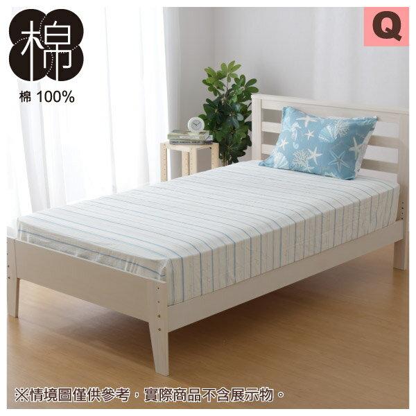 多種厚度對應純棉床包 SHELL Q 19 雙人加大 NITORI宜得利家居 0
