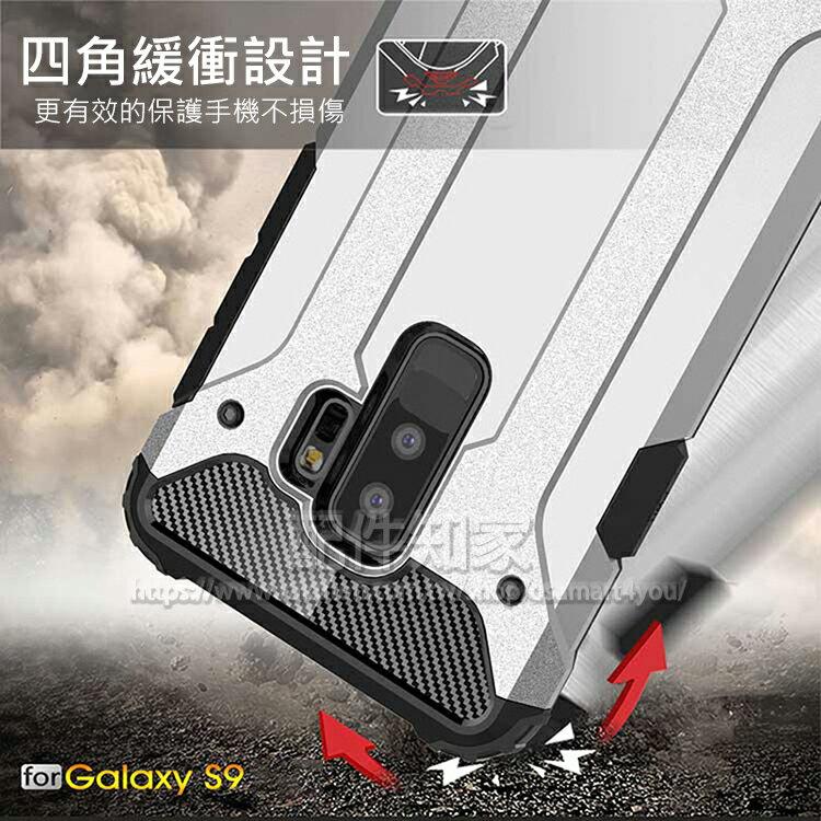 【鐵甲殼】SAMSUNG Galaxy S9 G960 5.8吋 專用 防刮耐摔 軟硬兼具 金剛盔甲 鐵甲殼防塵保護套/皮套/三星-ZY