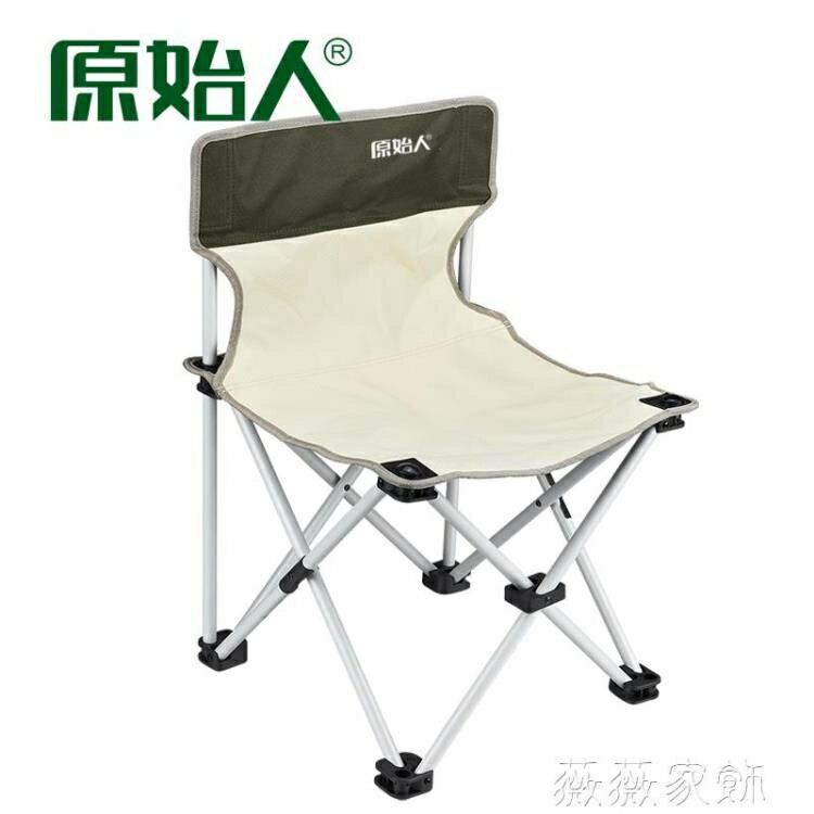 [快速出貨]折疊椅子 折疊椅 鋁合金沙灘椅 超輕便攜折疊椅子戶外釣魚椅 七色堇 新年春節送禮