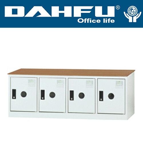 DAHFU 大富DF-E-304H 塑鋼門片多用途高級置物櫃-W1192xD400xH480(mm) / 個