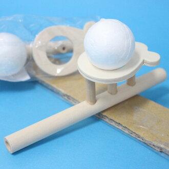 DIY原木色木吹球 可彩繪木管平衡吹球玩具 神奇吹汽球 吐球玩具/一個入{促25}~5333~