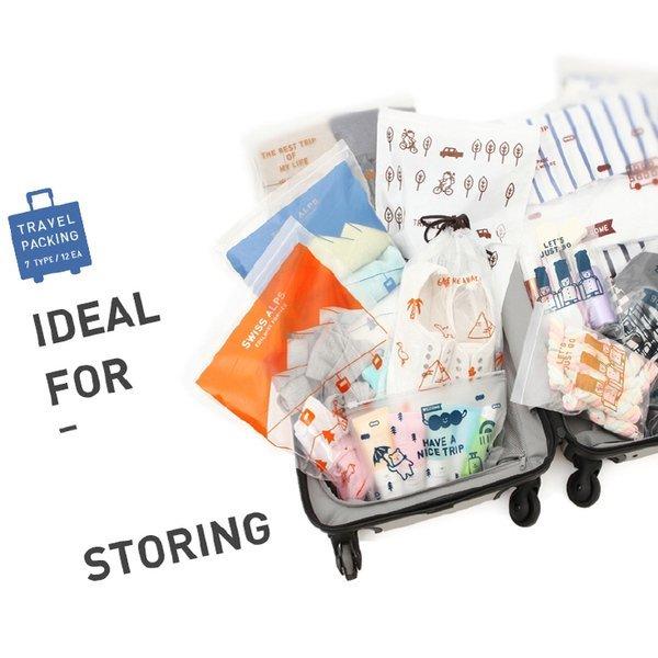 =優生活=韓國旅行行李箱PVC塑料衣物鞋洗漱分類袋收納袋整理袋 旅行收納 森林組12枚