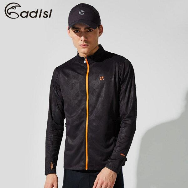 ADISI男抗UV防曬外套AJ1711051(S~2XL)城市綠洲專賣(CoolFree、抗紫外線、速乾、戶外機能服)