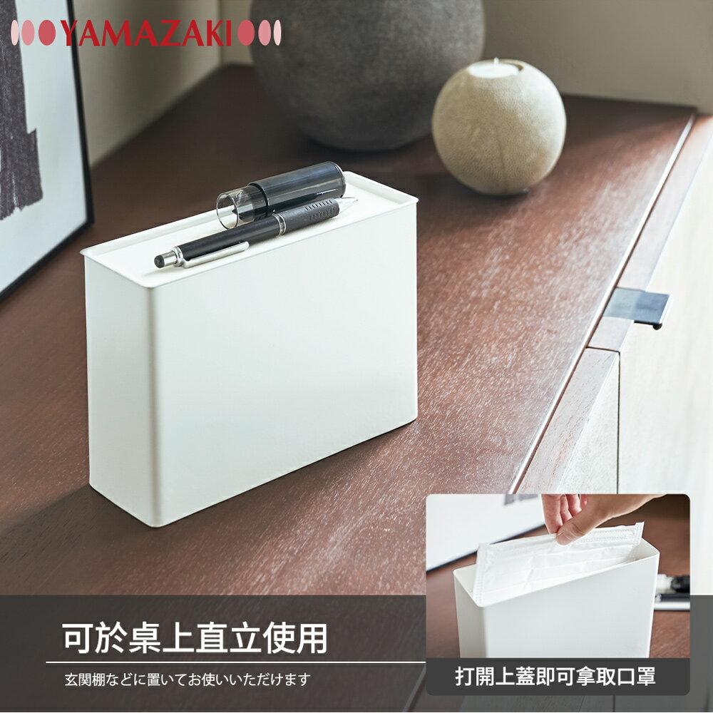 日本【YAMAZAKI】tower磁吸式口罩收納盒(白)★飾品架 / 收納架 / 收納盒 / 急救箱 5