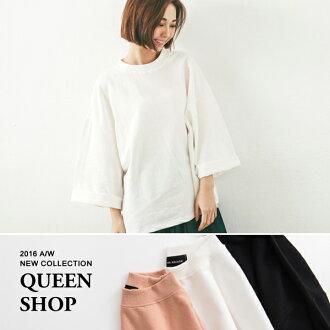 Queen Shop【01094161】小高領反摺寬袖上衣 三色售*現貨+預購*
