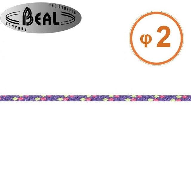 Beal 輔助繩/普魯士繩 2mm Cordelettes 紫色 C02 每單位公尺