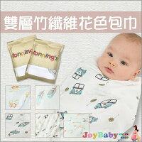 嬰兒紗布包巾-荷蘭Muslintree Tonnings正版授權雙層竹纖維浴巾 -JoyBaby 0