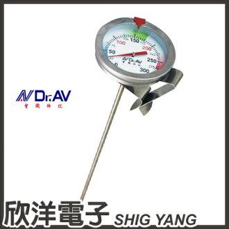 ※ 欣洋電子 ※ 聖岡科技 300°C多用途不鏽鋼溫度計 (GE-315D) 測油溫 烹飪溫度計