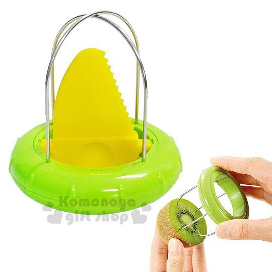 〔小禮堂〕下村工業 日製奇異果剝皮器《黃.綠》可切塊