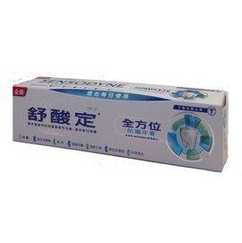 舒酸定 全方位防護牙膏 100g/條★愛康介護★