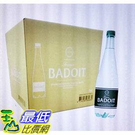 [COSCO代購 如果沒搶到鄭重道歉] BADOIT 波多 氣泡天然礦泉水 1000毫升 X 12瓶 W109338