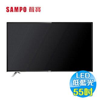 聲寶 SAMPO 55型 低藍光系列 LED液晶顯示器 EM-55DT16D