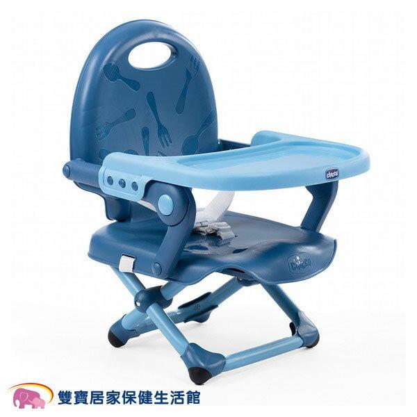 Chicco Pocket snack攜帶式輕巧餐椅座墊-晴空藍