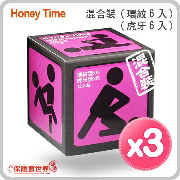 【保險套世界精選】哈妮來.樂活套混合裝保險套-紫(12入X3盒) - 限時優惠好康折扣