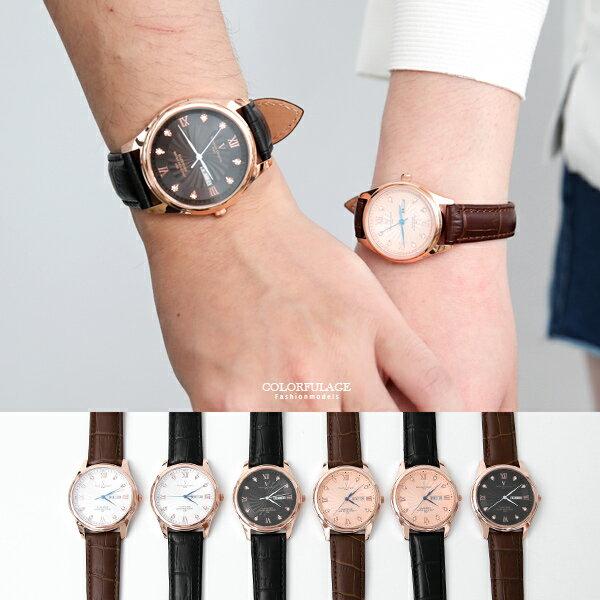 范倫鐵諾˙古柏玫瑰金皮革錶柒彩年代【NEV44】正品原廠公司貨