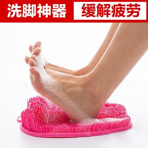【超取399免運】懶人去角質刷腳板 洗腳神器 按摩腳墊  搓腳板