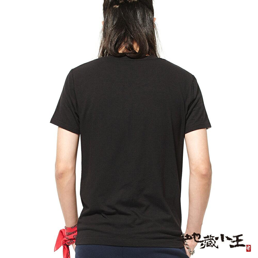 【精選配件】簡約大和印花恆溫短袖TEE單件包(黑) - BLUE WAY  JIZO 地藏小王 2