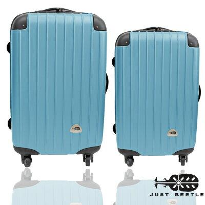 Just Beetle新都市系列經典兩件組28吋+24吋輕硬殼旅行箱 / 行李箱 3