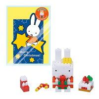 送小孩聖誕禮物推薦聖誕禮物玩具到【Nanoblock 迷你積木】米菲兔聖誕禮物 NBGC-003就在幼吾幼兒童百貨商城推薦送小孩聖誕禮物