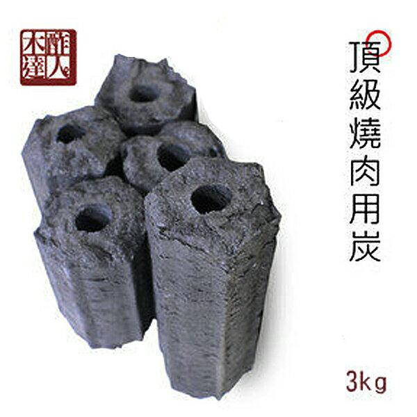 木酢達人 活力炭 3公斤/城市綠洲(佳節烤肉.露營用品)