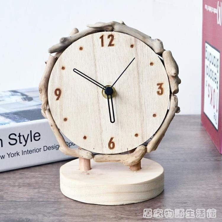 居慢生活原木台式鐘表座鐘客廳家用簡約時鐘擺件桌面靜音創意台鐘 走心小賣場快速出貨