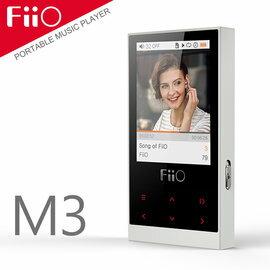 【FiiO M3隨身數位音樂播放器】隨身無損訊源播放器 MP3音樂播放器 輕巧運動路跑適用 【風雅小舖】 - 限時優惠好康折扣