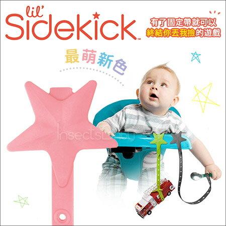 ✿蟲寶寶✿【美國Lil Sidekick】熱銷現貨!多功能防掉帶/防落帶/水杯帶/玩具帶 固齒防掉玩具固定帶 櫻花粉
