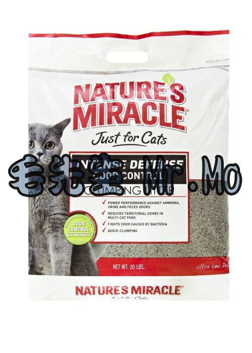 8in1 自然奇蹟 除臭凝結貓砂 20LBS#美國 天然酵素 清潔 去污漬 異味