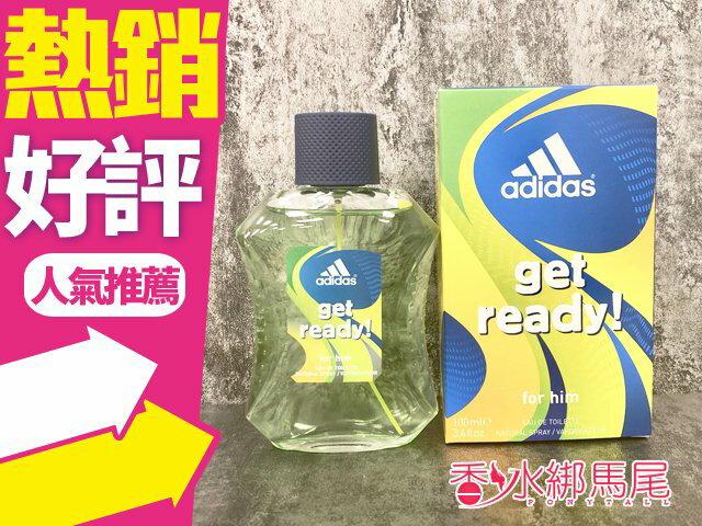 Adidas get ready 愛迪達 預備森巴 男性淡香水100ml◐香水綁馬尾◐