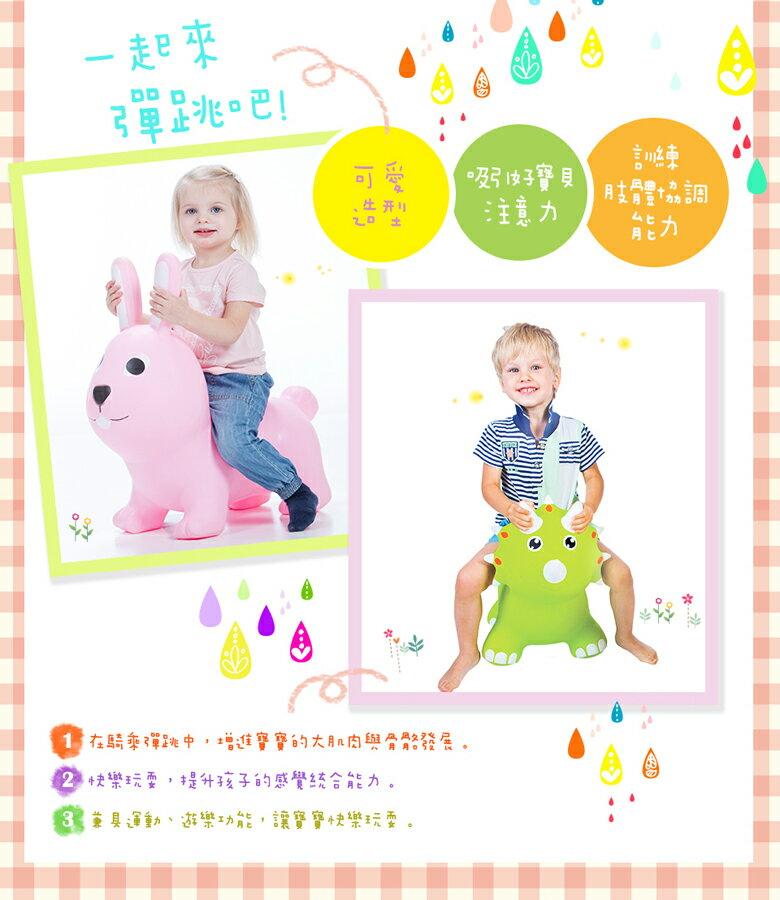 kikimmy Jumpy跳跳馬-恐龍-黃TR09DY / 粉TR09DP / 綠TR09DG【德芳保健藥妝】 6