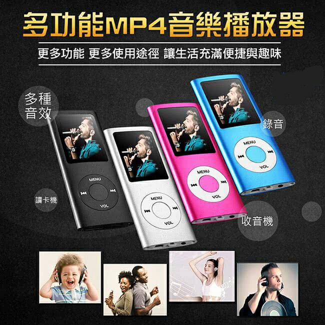 【尚好購】 娛樂家 音樂播放器 可 FM收音 錄音 MP3播放 (無容量需插TF卡)