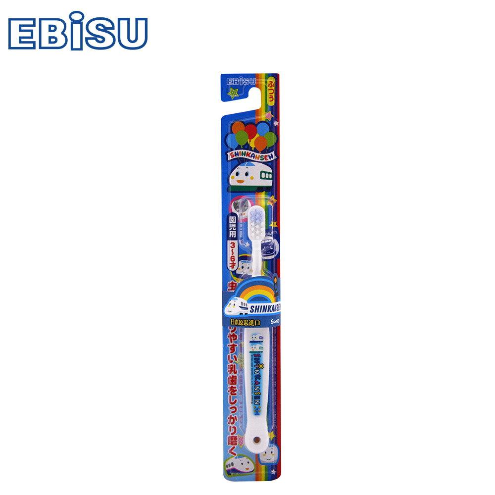【EBiSU】新幹線 3-6歲兒童牙刷 B-S24